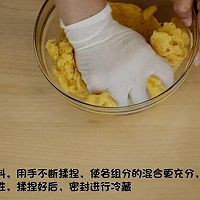 网红月饼——通透奶黄流心月饼原创配方公开的做法图解6