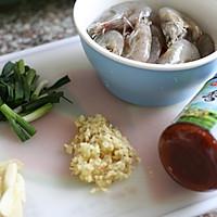 香菇酱烧基围虾的做法图解1