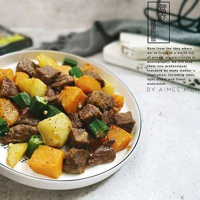 减脂餐之杂蔬黑椒牛肉块