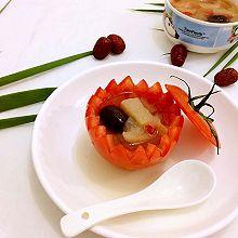 西红柿盏~银耳雪梨红枣羹#给老爸做道菜#