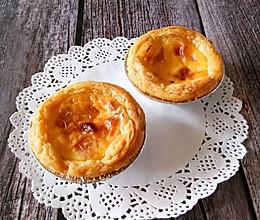 葡式黄桃蛋挞的做法