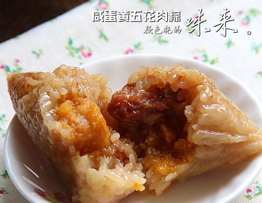 嗜肉族最爱的【咸蛋黄五花肉粽】的做法