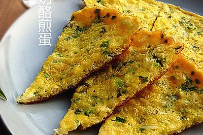 白饭鱼奶酪煎蛋#百吉福芝士力量#