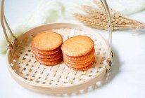 奶香芝麻小饼的做法