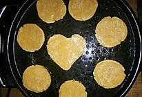 超级简单的南瓜饼的做法