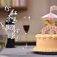 粉色木马奶油蛋糕(最后有干货)