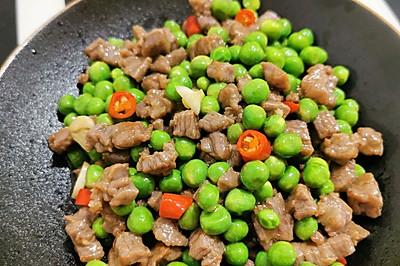 豌豆辣炒牛肉粒,下饭好菜