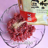 大喜大牛肉粉试用之牛肉腐竹粉丝的做法图解3