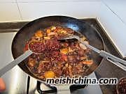 香辣羊锅的做法图解12