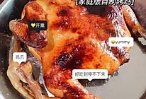 自制家庭版脆皮烤鸡的做法