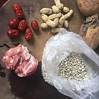 花生薏米红枣骨藕汤#花家味道#的做法图解1