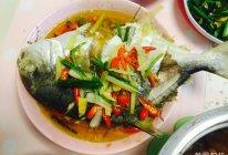 清蒸金鲳鱼的做法