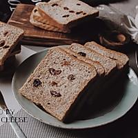 黑麦葡萄面包的做法图解15