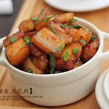 煎肉味道的电饭煲酱香五花肉