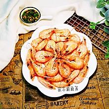 #快手又营养,我家的冬日必备菜品#简单营养快手白灼虾