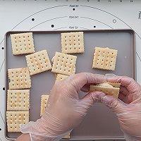 #精品菜谱挑战赛#牛扎饼干的做法图解6