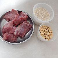 黄豆瘦肉粥——冬季暖身的做法图解1