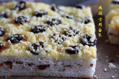 德国方形面包——一款顏、味值都超高的面包(我不是蛋糕哦)。