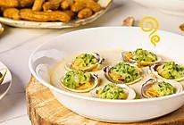 【花雕蛋白蒸蛤蜊】鸡蛋还能这样蒸,简单又高级!的做法