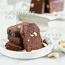 巧克力腰果磅蛋糕