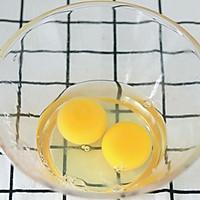 不用黄油,也可以做出嘎嘣脆的鸡蛋饼的做法图解2