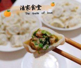 #餐桌上的春日限定#荠菜饺子的做法