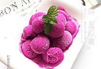 红龙果酸奶冰淇淋的做法