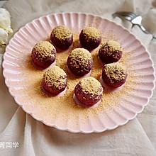 紫薯奶酪球#嘉宝辅食宝典#