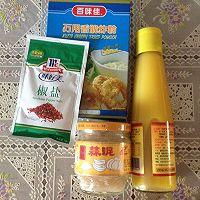 椒盐蛏的做法_椒盐蛏子的做法大全椒盐蛏怎么做椒盐蛏子的做法