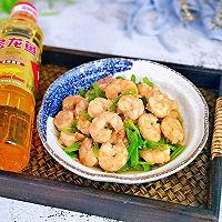 #憋在家里吃什么#西芹炒虾仁的做法图解9