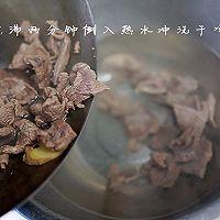 厨渣必学的一锅三吃--土豆番茄牛腩汤的做法图解4