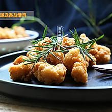 从台湾火到上海的名品小吃,自己做更好吃!