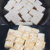 ㊙️外脆里嫩❗香滑多汁❗超下饭的香煎豆腐的做法图解2