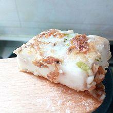 虾米芋头糕