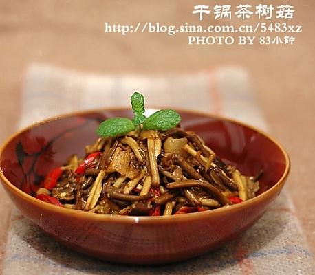 干锅茶树菇的做法