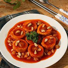 茄汁干贝松仁酿豆腐