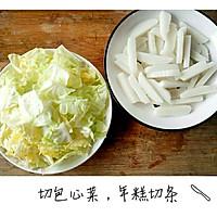 韩式辣炒年糕的做法图解3