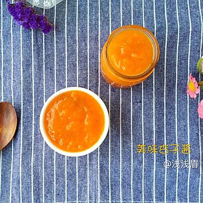 美味杏子酱