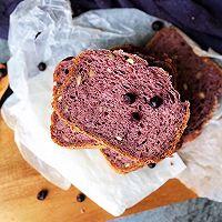 减脂黑醋栗全麦面包(面包机版)的做法图解8