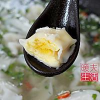 鲜肉鲜虾馄饨 云吞的做法图解9