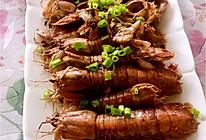 椒盐虾菇-皮皮虾-撒尿虾的做法