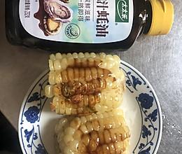鲍汁烤玉米-大学美食街的味道的做法