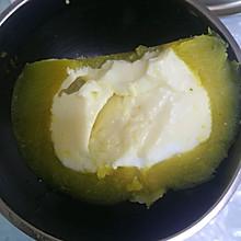 小南瓜蒸蛋