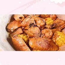 玉米莲藕鸡翅煲