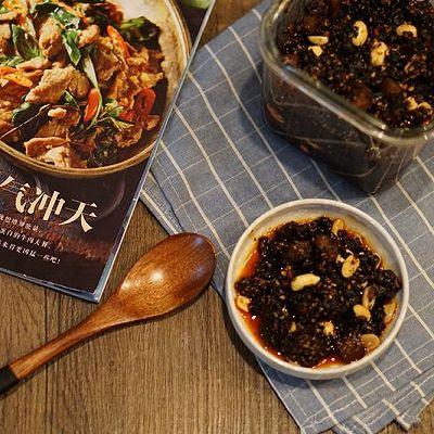 燕家私厨----香辣豆豉牛肉酱