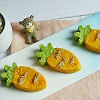 南瓜牛油果藜麦奶糊#柏翠辅食节-辅食添加#