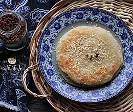 利仁电饼铛试用之五【烫面椒盐油酥饼】的做法