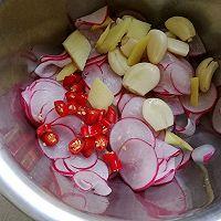 糖醋水萝卜(家常小咸菜系列二)的做法图解3