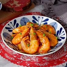 咖喱年糕虾#新年开运菜,好事自然来#