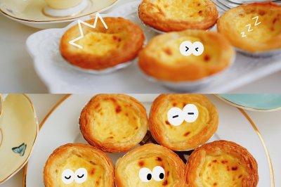 葡式蛋挞@米博烹饪机
